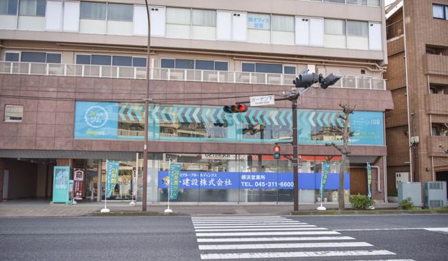 スマートフィット100 横浜反町店