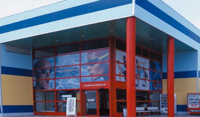 八戸 セントラル フィットネス クラブ