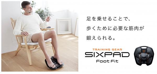 シックス パッド フット フィット 効果 【3ヶ月使ってみた】シックスパッド(sixpad)のフットフィット(foot